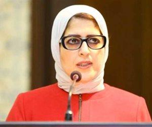 وزيرة الصحة تعلن فحص 28 مليون طفل ضمن مبادرة الكشف عن السمنة والأنيميا