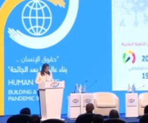 """المصري للفكر والدراسات ينظم مؤتمر """"حقوق الإنسان.. بناء عالم ما بعد الجائحة"""""""
