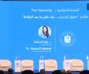وزيرة التعاون الدولى: طموحاتنا كبيرة والعمل لا يتوقف والمواطن محور الاهتمام