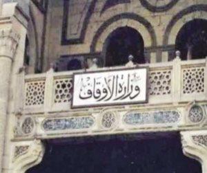 انطلاق حملة تعقيم ونظافة المساجد من القاهرة وتعميمها بالمحافظات
