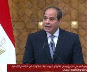 السيسي خلال مؤتمر صحفي مشترك مع نظيره التونس: اتفقنا على دعم ليبيا بشكل كامل