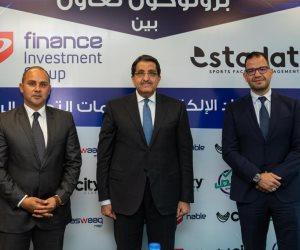 """""""ستادات الوطنية"""" توقع بروتوكول تعاون مع شركة """"إي فايناس"""" للاستثمارات المالية والرقمية"""
