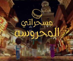 """يقدم رسائل التسامح ويرسخ مفهوم المواطنة.. برنامج """"مسحراتى رمضان"""" يحصد أعلى نسب المشاهدة"""
