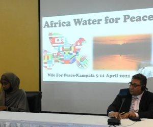 """ممثلي المجتمع المدني الأفريقي يصدرون وثيقة تطالب بتأجيل ملئ سد النهضة """"صور"""""""
