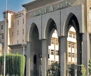 تعرف على بدء وانتهاء إجازات المدن الجامعية بجامعة الأزهر