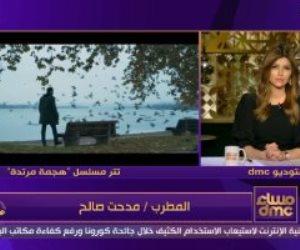 """مدحت صالح لـ""""إيمان الحصرى"""": هجمة مرتدة يتحدث عن ملف هام وشرف لأى فنان المشاركة فيه"""