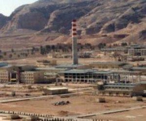 """حادث """"نطنز"""" يعقد الأزمة.. الاتحاد الأوروبي يرفض محاولات تقويض المحادثات النووية الإيرانية"""