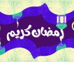 دعاء اليوم الثاني من رمضان.. اللَّهُمَّ قربني فِيهِ إِلَى مَرْضَاتِكَ