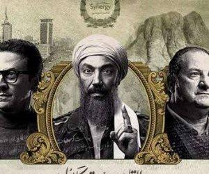 مسلسل القاهرة كابول الحلقة 1.. التفاصيل تبشر بملحمة درامية