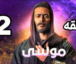 تفاصيل الحلقة 2 من مسلسل موسى.. محمد رمضان ينقذ شقيقه من الموت أسفل عجلات القطار