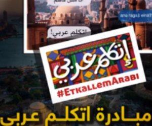 مصر لا تترك أبناءها.. تعرف علء أبرز إنجازات الدولة في ملف المصريين بالخارج