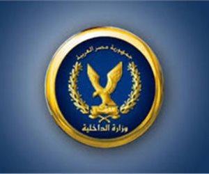 رسمياً وبالأسماء  : حركة تنقلات ضباط الشرطة لعام 2021