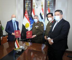 القوات المسلحة توقع بروتوكول تعاون مع «اللجنة العليا للتخصصات الطبية» بالصحة