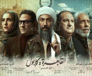 """مسلسل القاهرة كابول الحلقة الخامسة.. """"طارق الإعلامي"""" يستعد للقاء زعيم تنظيم القاعدة"""