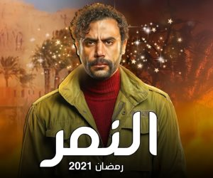 الحلقة السابعة من مسلسل النمر.. بيومي فؤاد يعاني ونرمين الفقي تنسج شباكها حول محمد رياض