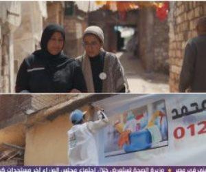 حياة كريمة تصل لمدينة الدخيلة وتهدي السيدة صابرين محل منظفات وبضاعة لمساعدتها على كسب الرزق بعد وفاة زوجها