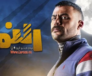 الحلقة العاشرة من مسلسل النمر.. عامر الحكمدار يكشف محمد إمام وأهالي جدد للنمر