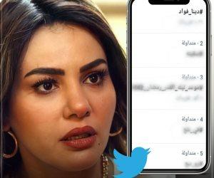 """للمرة الثانية.. دينا فؤاد ترند رقم 1 على """"تويتر"""" بعد إبداعها فى الحلقة الـ 11 بمسلسل """"اللى مالوش كبير"""""""