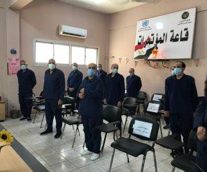 السجون المصرية.. تطوير كبير والتزام بأعلى معايير حقوق الإنسان «مكتبات وملاعب ومستشفيات»