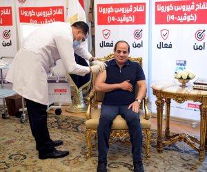 الرئيس السيسي يتلقى المصل المضاد لفيروس كورونا