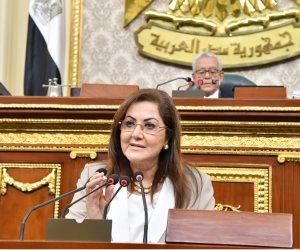 """ماذا قالت """"وزيرة التخطيط"""" عن خطة الدولة لتنمية الأسرة الـمصرية؟"""
