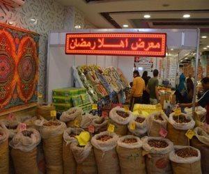 وزارة التموين تزيد عدد منافذ أهلا رمضان لتصبح 2160 منفذ على مستوى الجمهورية