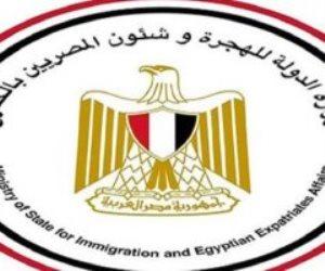 الهجرة: إمداد شباب الدارسين فى الخارج بمعلومات للترويج لحقوق مصر المائية