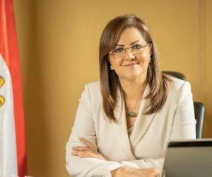 وزيرة التخطيط تترأس اجتماع لجنة استراتيجية تنمية الأسرة