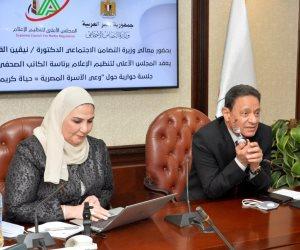 في جلسة حوارية لـ «الأعلى للإعلام»: تحسين جودة حياة المواطن أولويات الدولة.. والوعي المجتمعي قوة مصر الناعمة