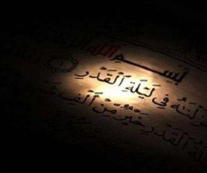 دعاء ليلة القدر.. أبدئها بالصلاة على النبي وأختمها بالصلاة عليه