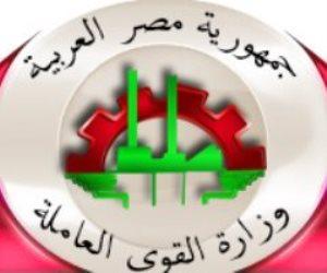 القوى العاملة تعلن صرف 104 آلاف جنيه مستحقات وضمان لـ11 مصريًا فى الأردن
