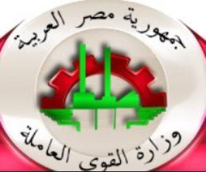 القوى العاملة: تعيين 4390 شابا بينهم 25 من ذوى الهمم والعزيمة بالإسكندرية
