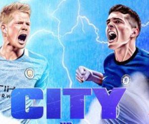 مان سيتي ضد تشيلسي.. نهائي دوري أبطال أوروبا «إنجليزي خالص» للمرة الثالثة في التاريخ