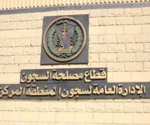 بمناسبة قرب حلول عيد الفطر.. زيارة استثنائية لجميع نزلاء السجون