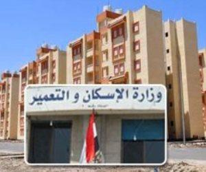 الإسكان تحدد 31 مايو آخر موعد للتحويل من مدينة لأخرى لحاجزي الإسكان الاجتماعى