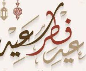موعد عيد الفطرالمبارك 2021.. استطلاع أول ايام العيد غدا وفلكيا الخميس