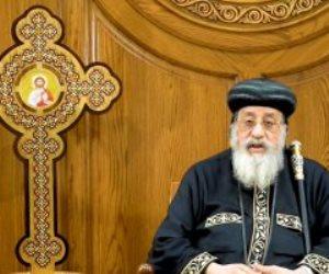 البابا تواضروس يهنئ الرئيس السيسى والحكومة بحلول عيد الفطر المبارك