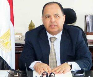 مصر تطرح سندات دولية بـ3 مليارات دولار خلال عام..وإقبال للمستثمرين الأجانب