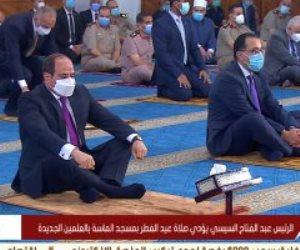 الرئيس السيسي ومدبولي يؤديان صلاة العيد بمسجد الماسة