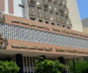 """تفاصيل قرار """"الدراسة أون لاين"""" في الجامعات الحكومية بعد عيد الفطر"""
