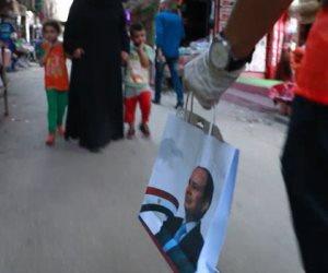 هدية الرئيس السيسي لسيدات وأطفال مصر في عيد الفطر.. ويرددون: شكرا ياريس (فيديو)