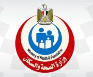 «الصحة» تكشف عن 8 خطوط ساخنة للمواطنين في العيد للاستفسار عن خدماتها