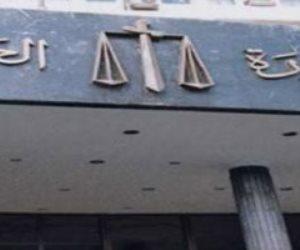 وزارة العدل تعلن نتيجة الإجراءات في بلاغ وجود متفجرات بمجمع محاكم المنيا