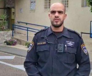 رجل شرطة من أصل عربي ينسحب من صفوف القوات الإسرائيلية