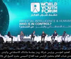 اختيار «مصر» نائبا لرئيس فريق الخبراء الدولي لليونسكو لإعداد مسودة أول وثيقة دولية لأخلاقيات الذكاء الاصطناعي
