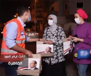 هدية الرئيس السيسى لسيدات مصر فى ثالث أيام عيد الفطر المبارك.. فيديو