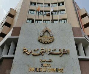 الغرف التجارية: منتجار وصناع مصر لن يتأخروا عن التكامل مع مبادرة الرئيس السيسى لدعم الأشقاء فى غزة
