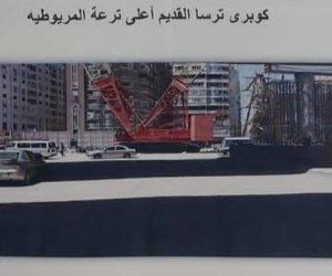 محافظة الجيزة .. غلق كلى لمحور اللبينى عند تقاطعة مع شارع الأربعين فى الاتجاهين لمدة يومان