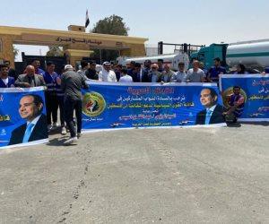 """""""مستقبل وطن"""" يثمن جهود الرئيس السيسي في رعاية وإعلان الهدنة بين الفلسطينين والاسرائيليين"""