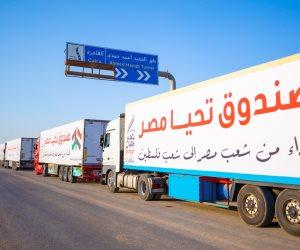 قافلة صندوق تحيا مصر تعبر نفق الشهيد أحمد حمدي في الطريق لقطاع غزة (صور)